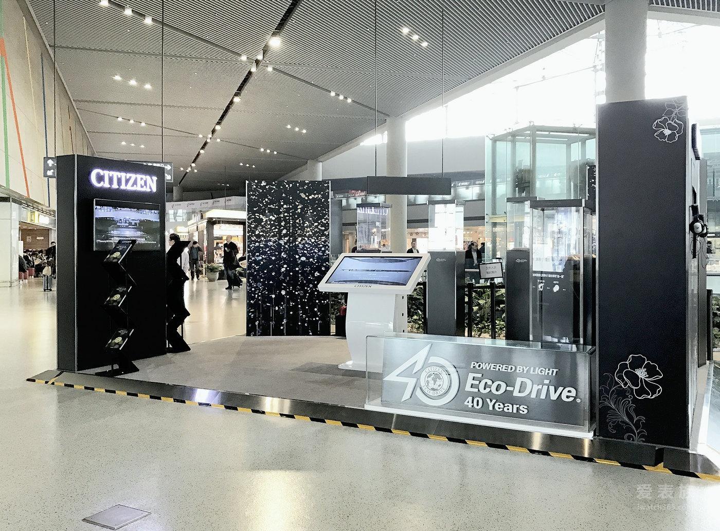 西铁城光动能40周年全球巡展亮相上海虹桥机场