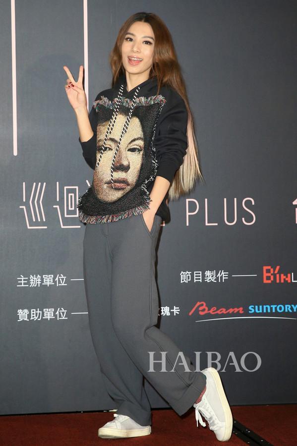 Hebe-田馥甄现身台北小巨蛋演唱会庆功宴